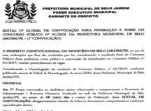 Vereadores fazem voto de protesto contra a convocação de apenas 14 concursados