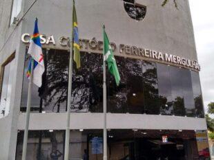 Belo Jardim: Câmara derruba veto do prefeito e Lei do Nepotismo sofrerá alterações