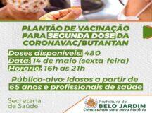 Belo Jardim realiza plantão de vacinação para segunda dose de Coronavac/Butantan nesta sexta-feira (14)