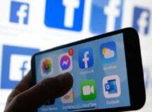 Brasil é o terceiro país do mundo que mais usa rede sociais, diz pesquisa