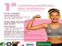 Secretaria da Mulher abre inscrições para 1ª Caminhada/Pedal em alusão ao Outubro Rosa